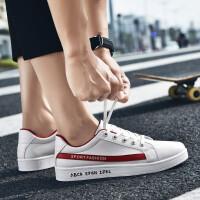 男鞋春季新款小白鞋男士休闲鞋子板鞋男韩版舒适透气运动学生潮鞋