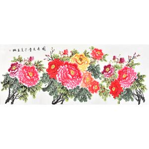 天津美院 王琳 小六尺花鸟画gh04689