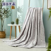 当当优品夏凉被 纯棉双层纱新疆棉花空调被 200*230cm 熊宝