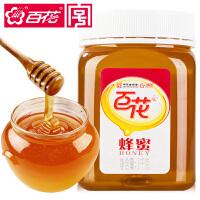 中华老字号 百花牌 蜂蜜1000g