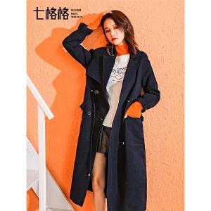 七格格呢大衣中长款双面尼秋冬装女2018新款韩版时尚羊毛呢子外套