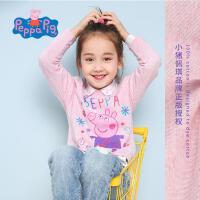【3件3折】小猪佩奇正版童装女童秋装长袖圆领卫衣卡通纯棉圆领印花女宝宝上衣打底衫
