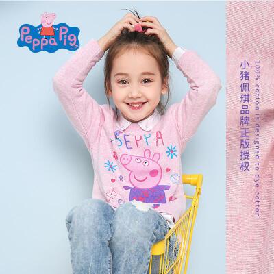 【抢】小猪佩奇正版童装女童春装长袖圆领卫衣卡通纯棉圆领印花女宝宝上衣打底衫