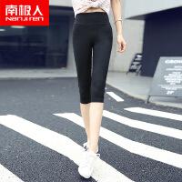 南极人透气修身显瘦夏季新款女式高腰七分打底裤薄款
