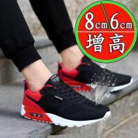 夏季时尚隐形内增高男鞋 夏天新款鞋子 男 韩版潮流运动鞋男士增高6cm休闲鞋8cm跑步鞋