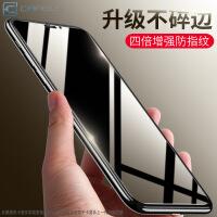 【好货优选】卡斐乐iphoneX钢化膜苹果X非全屏覆盖手机贴膜X高清弧边透明 iPhone X