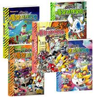 全5册赛尔号爆笑战神学院7-8-9-10-12岁爆笑搞笑漫画书一二三四五年级儿童课外阅读漫画书少儿校园卡通动漫图书