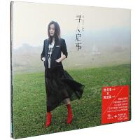 徐佳莹:2014全新专辑 寻人启事 CD 超长歌词页