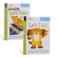 【首页抢券300-100】Kumon Let's Fold 公文式教育 折一折 2册套装 打造天才大脑的益智手工 幼儿启