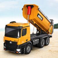 儿童玩具男孩大号遥控合金工程车模型大卡车电动翻斗车大型自卸车
