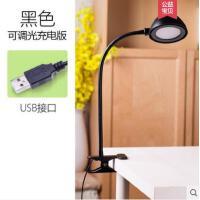 带夹子USB接口护眼LED台灯 小学生宿舍床头可夹式书桌夹灯床上床头灯