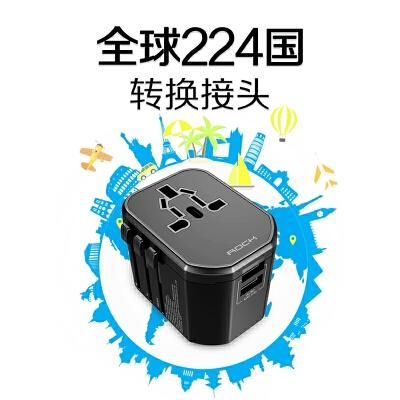 出国旅游转换插头国际通用泰国欧洲旅行USB充电头转换器插座欧标英标美标德标日本旋转插座马来西亚