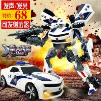 变形玩具金刚4 大黄蜂警车声光版汽车机器人正版模型男孩儿童玩具