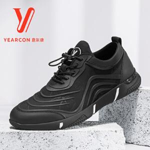 意尔康男鞋2017秋季新款运动鞋跑步鞋透气休闲鞋男士运动旅游鞋潮