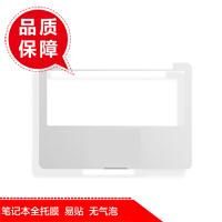 苹果macbook笔记本pro 13寸电脑air 13.3手腕贴膜腕托Mac12保护贴纸11.6机身