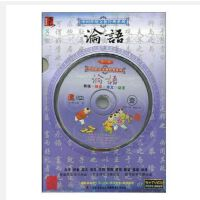 原装正版 中国传统文化经典系列:论语(7VCD+1本书)