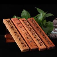 越南花梨木线香盒 沉香线香香炉镂空香盒卧香炉熏香盒焚香炉
