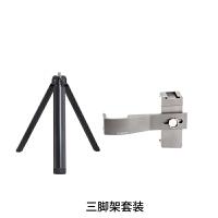 dji大疆口袋灵眸手机固定支架OSMO POCKET相机扩展配件延长三脚架