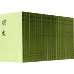 明史(全二十八册,二十四史,繁体竖排) (清)张廷玉 等 9787101003277