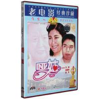 老电影DVD光盘 俏佳人电影 哑姑 1DVD 碟片