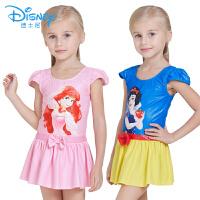 迪士尼闪光银粉公主裙泳衣夏季游泳运动户外沙滩服