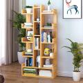 亿家达书架落地简易书柜简约现代学生用小书架经济型置物架省空间收纳柜