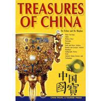 【二手书8成新】中国国宝 杜飞豹,杜明伦 中国旅游出版社