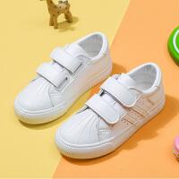 蜡笔小新儿童鞋子2019春秋季新款男童鞋女童透气纯白色板鞋