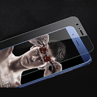 Easeyes 爱易思 华为V9钢化玻璃膜 手机高清屏幕保护防爆贴膜 两片装