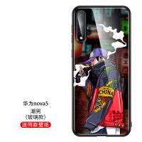 华为nova5手机壳nova4玻璃nova3/3e/3i/4e个性创意华为nova2/2s/2plu nova5 潮男