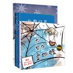 """奇想国""""走进自然""""系列图画书(全5册)"""