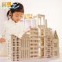 木丸子 积木百搭创意搭搭乐层层叠叠高 儿童益智力玩具拼装堆塔积木