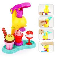 手工制作橡皮泥模具工具彩泥套装粘土儿童雪糕机冰淇淋玩具