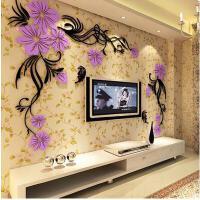 欢乐花藤3d水晶立体墙贴蝴蝶亚克力卧室床头客厅电视背景墙壁装饰