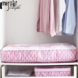 门扉 收纳袋 创意欧洲风古典纹大号牛津可视窗棉被袋衣服行李包家居日用多功能大容量整理收纳储物搬家袋