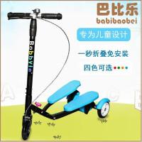 【全店支持礼品卡】儿童折叠滑板车三轮宝宝剪刀车踏踏车闪光轮3岁4岁5岁6岁男女玩具