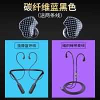 蓝牙耳机双耳运动无线耳机入耳颈戴式可换线插拔线控头戴超长待机 苹果华为OPPO手机通用 标配