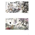 中国现当代名家画范――顾青蛟写意仕女