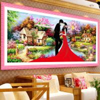 十字绣真爱永恒结婚新款人物见证幸福时刻婚庆系列卧室房间大幅画