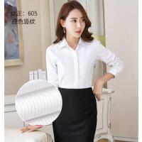 靓丽白衬衫女长袖 职业工作正装 工装打底衬衣百搭上衣女装韩版OL 可礼品卡支付