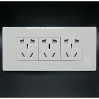 9孔插座118型开关墙壁暗装电源十五孔15孔九孔面板