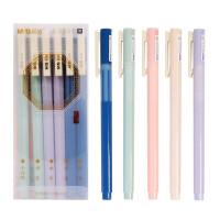 晨光国之色中性笔 0.38全针管学生考试水笔 签字笔 C3701黑色12支