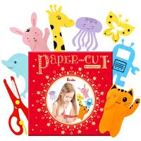 Endu恩都宝宝剪纸手工3-6岁幼儿园儿童折剪纸书大全DIY制作材料包
