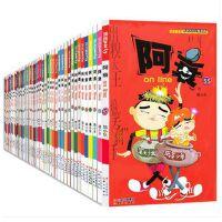 阿衰漫画全集1-55册幽默搞笑爆笑校园卡通漫画书故事书胧月/舞小仙儿童漫画书籍