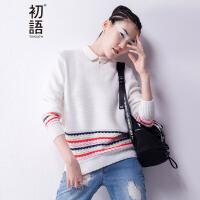 初语春季新款 翻领彩色绣线拼接假两件毛衣女8630323017