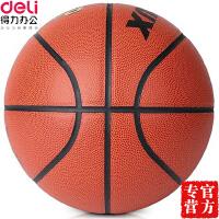 【满100减50】得力皮质手感篮球 室内外比赛用球F1105 标准7号篮球 体育用品