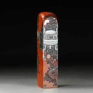 朱砂红老挝冻石 精雕龙腾盛世薄意大材印章 jd3276
