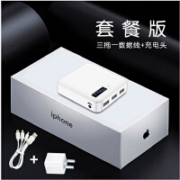 超薄小巧便携迷你vivo充电宝大容量苹果8Xoppo毫安移动电源 月光白套餐 3USB
