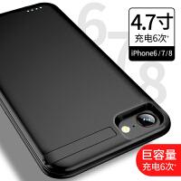 苹果6/7背夹充电宝超薄iPhone6s专用8p电池plus手机壳小巧便携器一体夹背式sp无线闪充磁