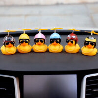 竹蜻蜓车载摆件小黄鸭头盔抖音破风鸭涡轮增鸭可爱 创意汽车摆